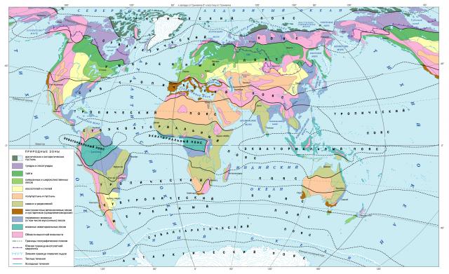 Карта климатические пояса и природные зоны