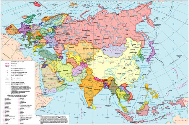 Политическая карта Евразии со странами