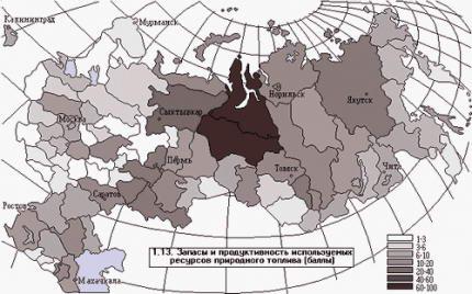 Месторождение нефти в россии доклад 9916