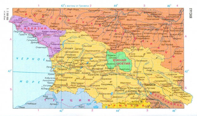 карта грузии на русском скачать - фото 2