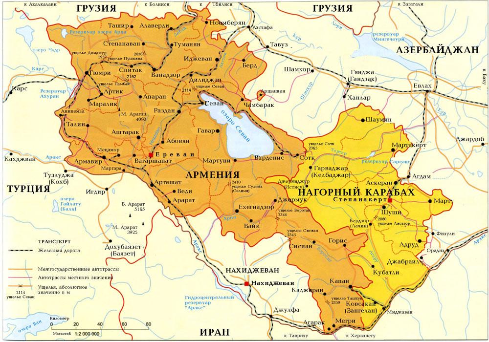 Доклад о стране армения 7659