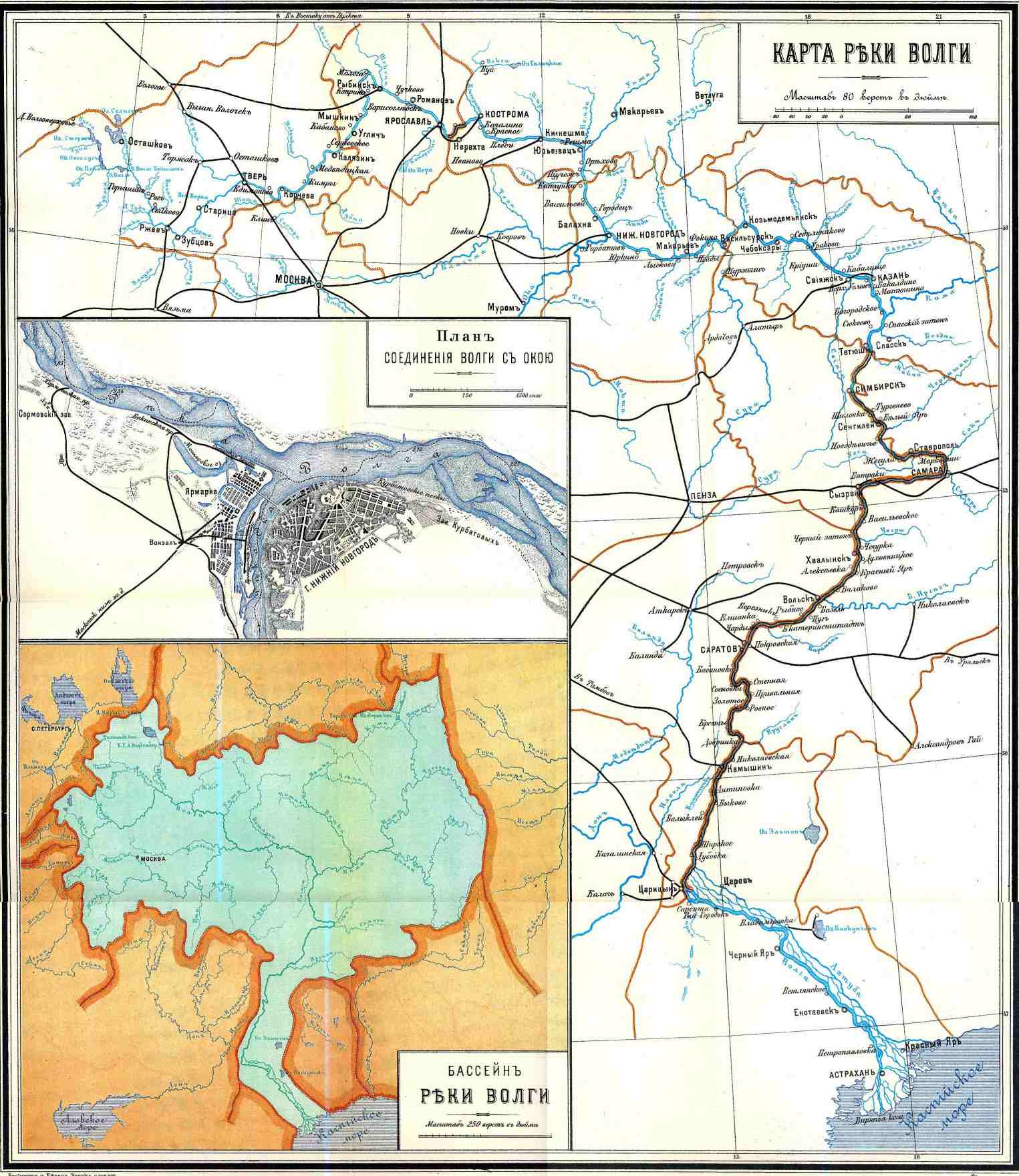 Река волга карта