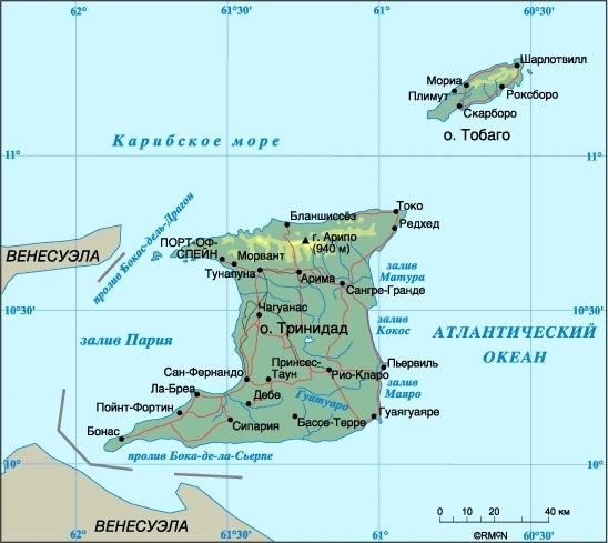 Карта тринидада и тобаго