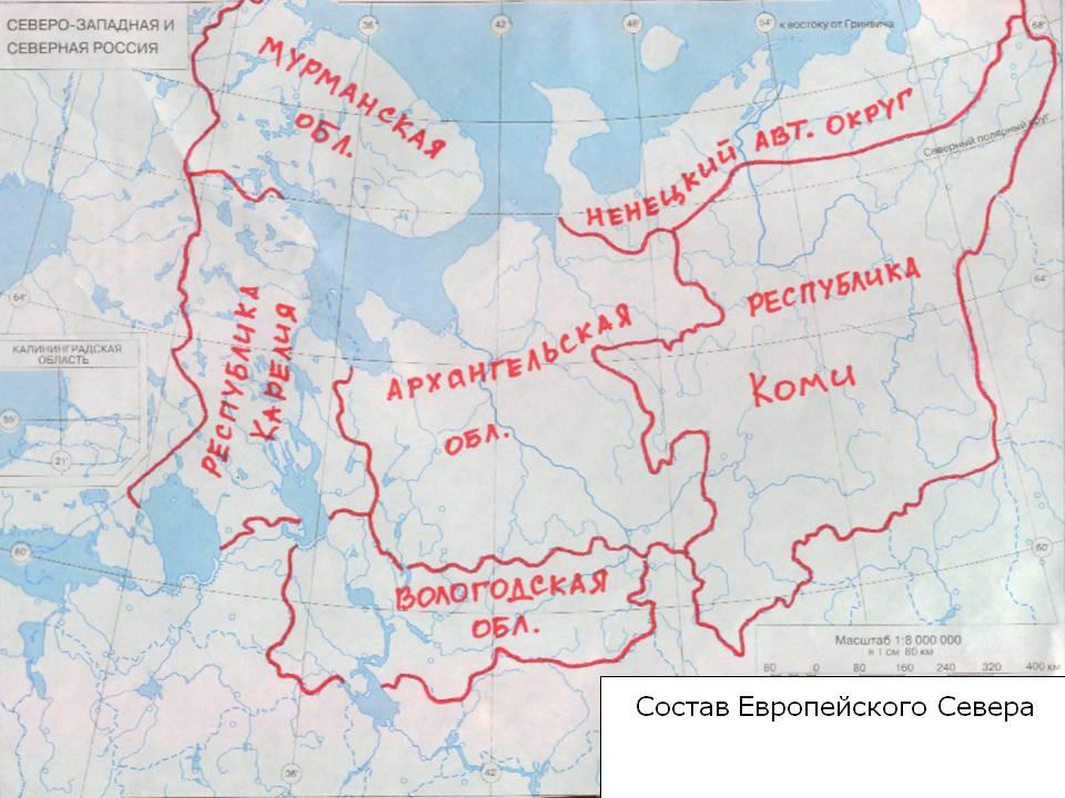 Города севера россии фото 660-132