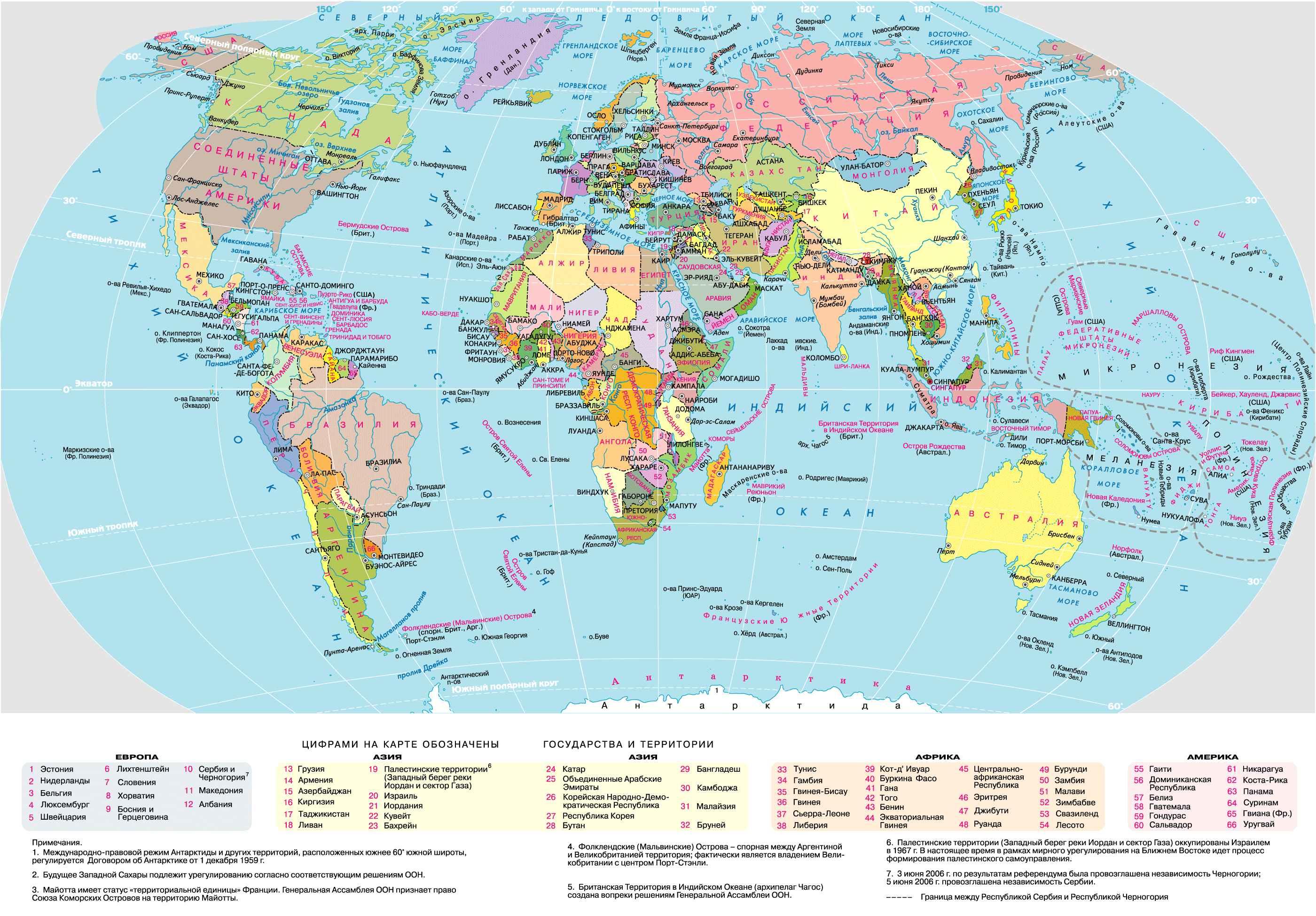 фото карта мира