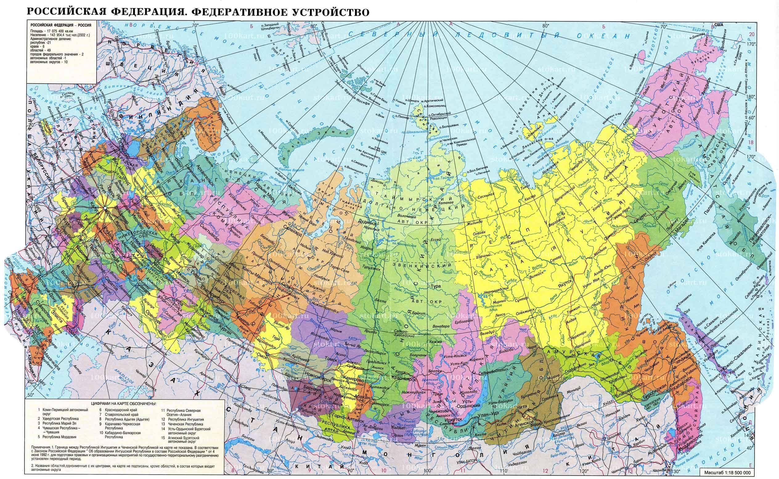 Карта России: http://geographyofrussia.com/karta-rossii/