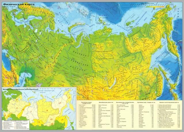 Географическая локальная карта России