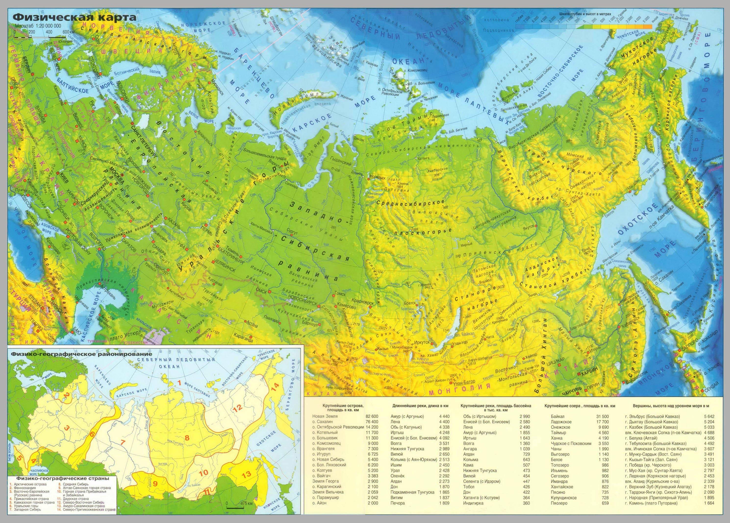 Карта России: https://geographyofrussia.com/karta-rossii/