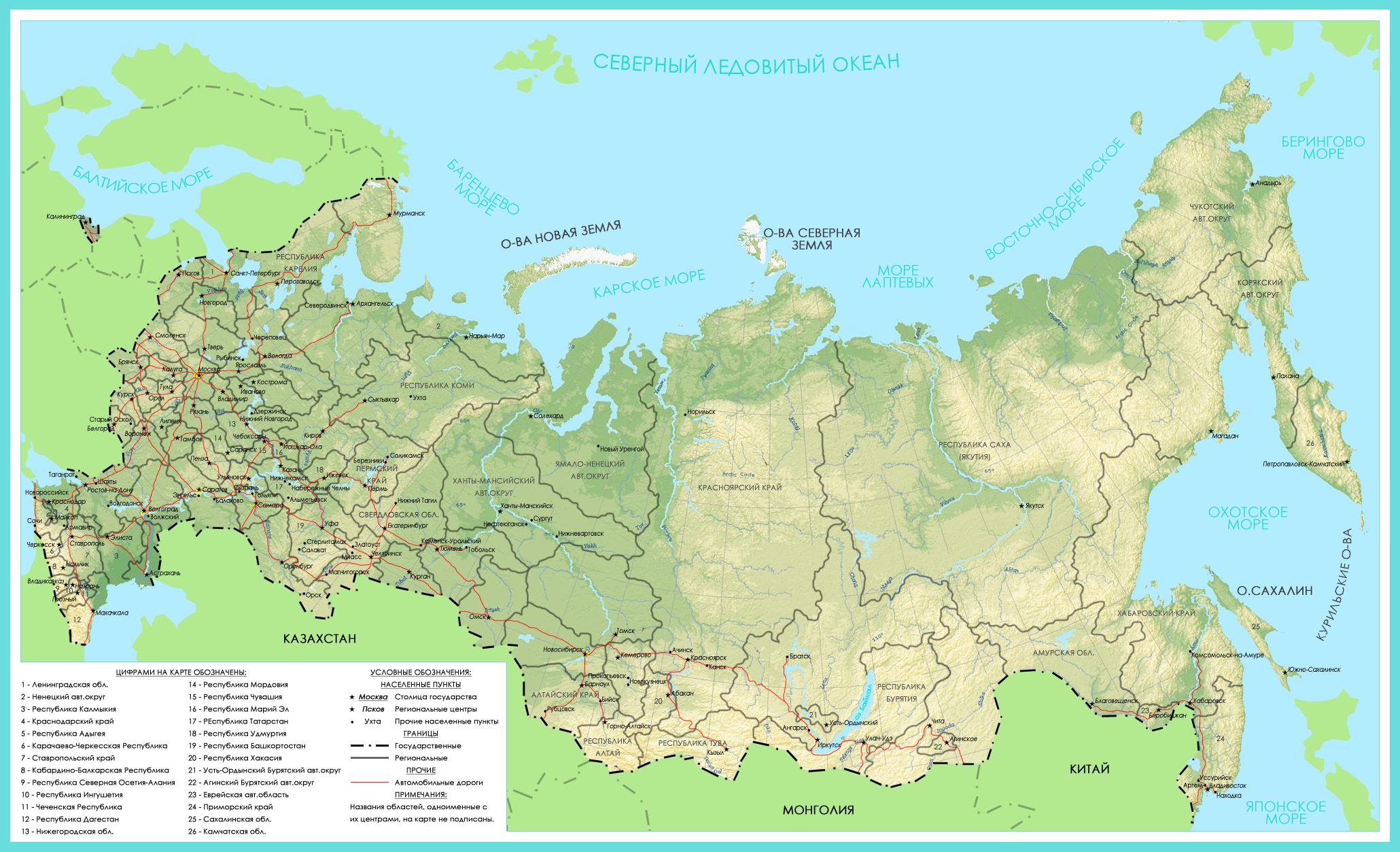 карта россии с параллелями и меридианами