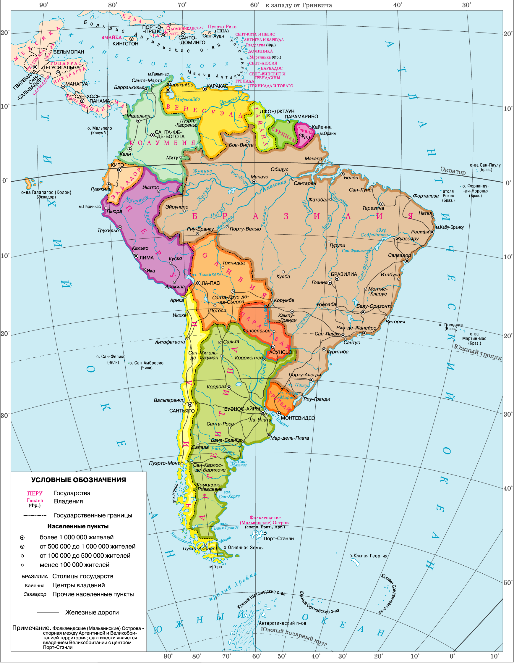 spanish speaking countries on map with Karta Yuzhnoj Ameriki on America Latina together with Overvw01 likewise Map Of Ohio furthermore Discovery Of The Brazil furthermore Best English Speaking Countries Africa According New Research.