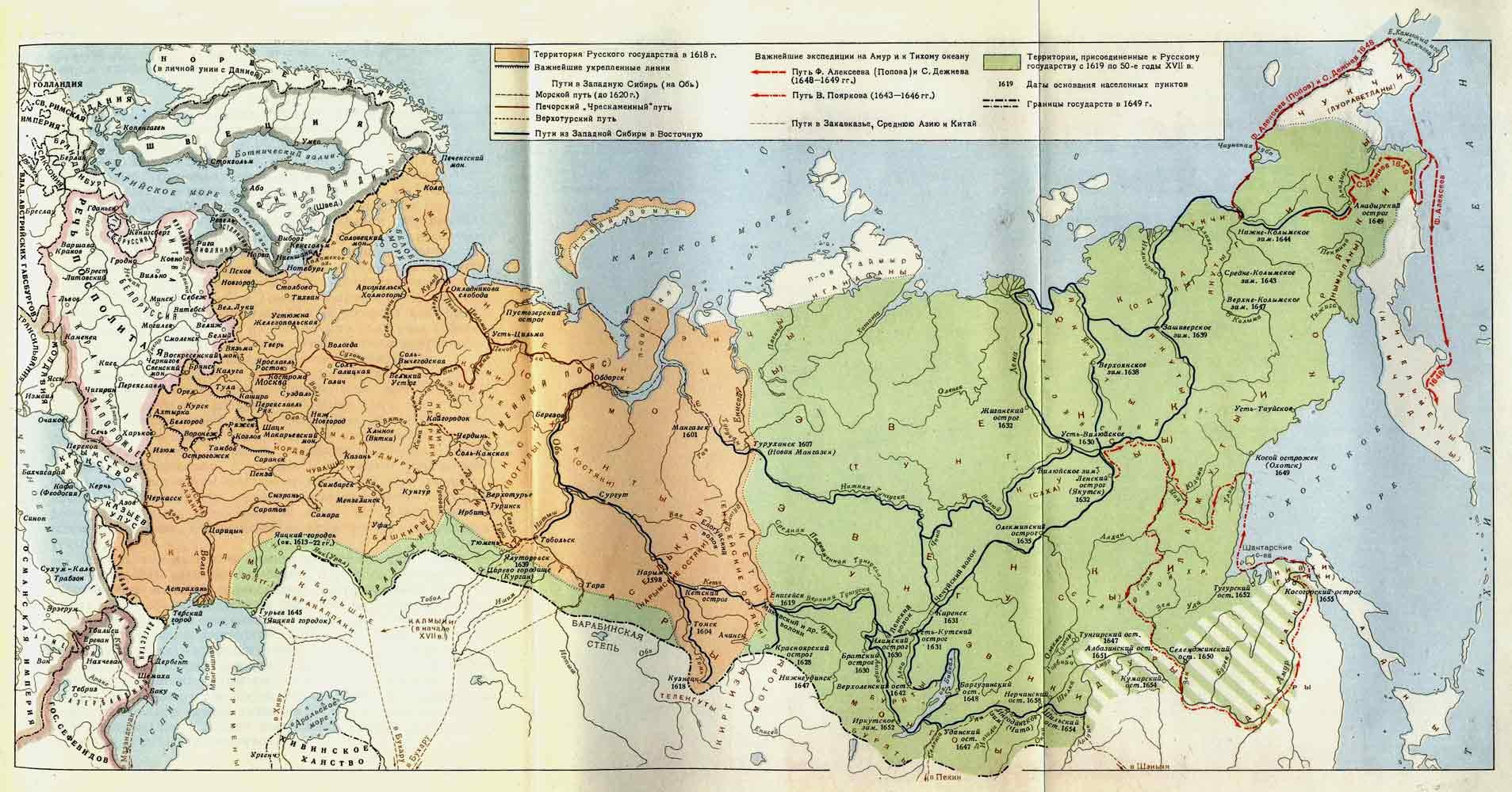 Освоение территорий россии доклад 6208