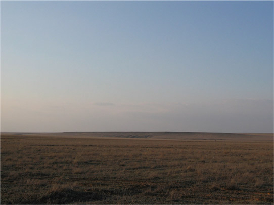На фото изображена казахстанская