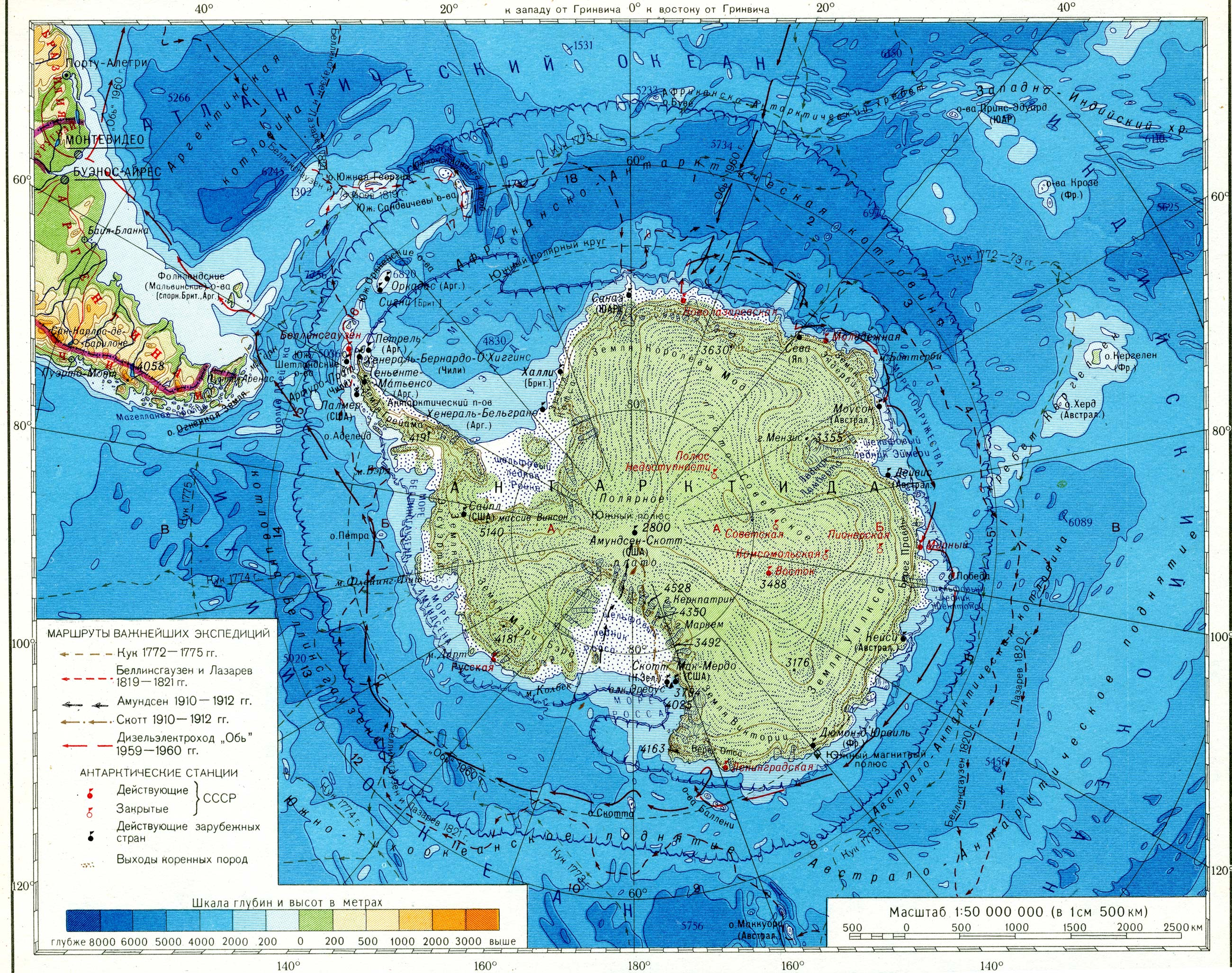 антарктида контурная карта 7 класс гдз