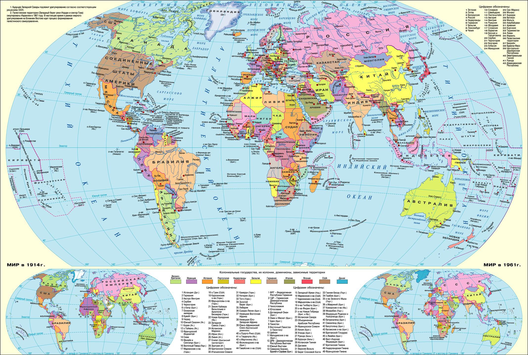 Страны мира доклад по географии 2835