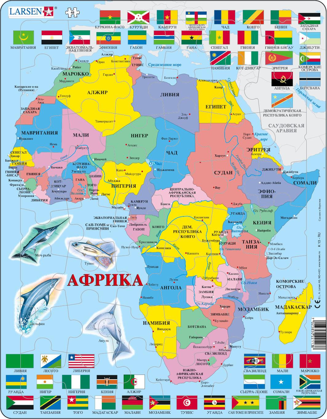 алжир фото карты