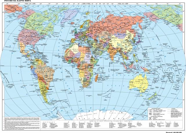 империи мира смотреть онлайн