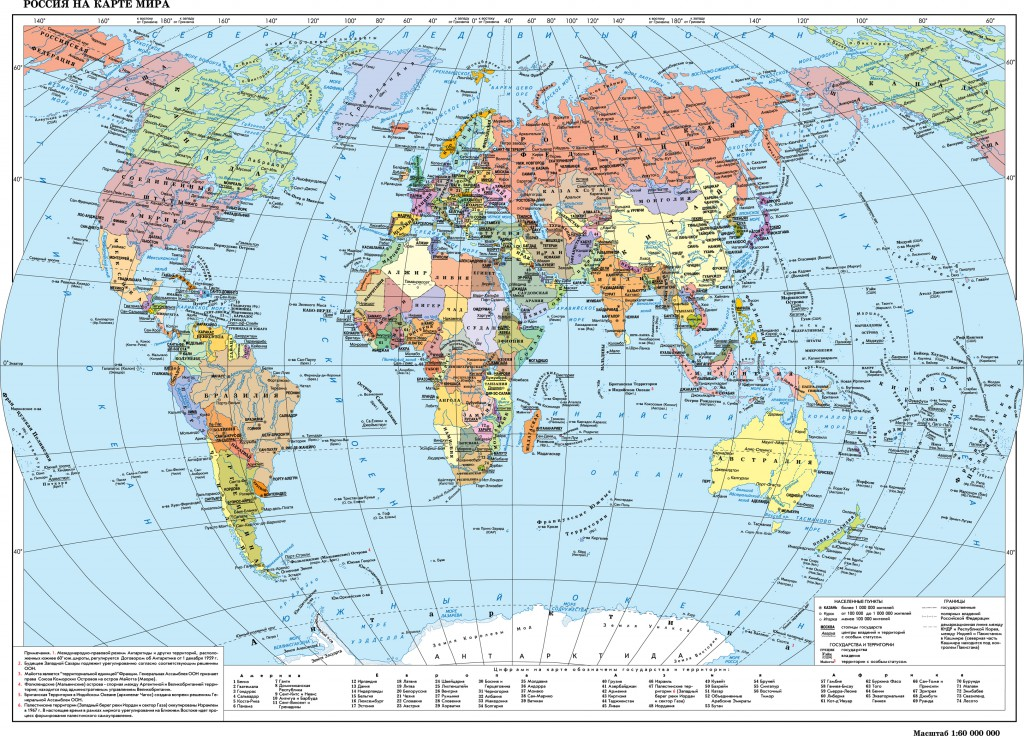 world map with countries and cities labeled with Rossiya Na Karte Mira on Asia Powerpoint Map With Countries Capital Cities Major Cities likewise Map United States Cities 170794 00 10 05 furthermore Middle East Map as well The 6 Inland National Waterways Of India moreover Where Is Port Moresby.
