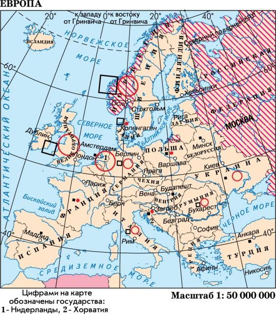 Европы европа страны западной европы