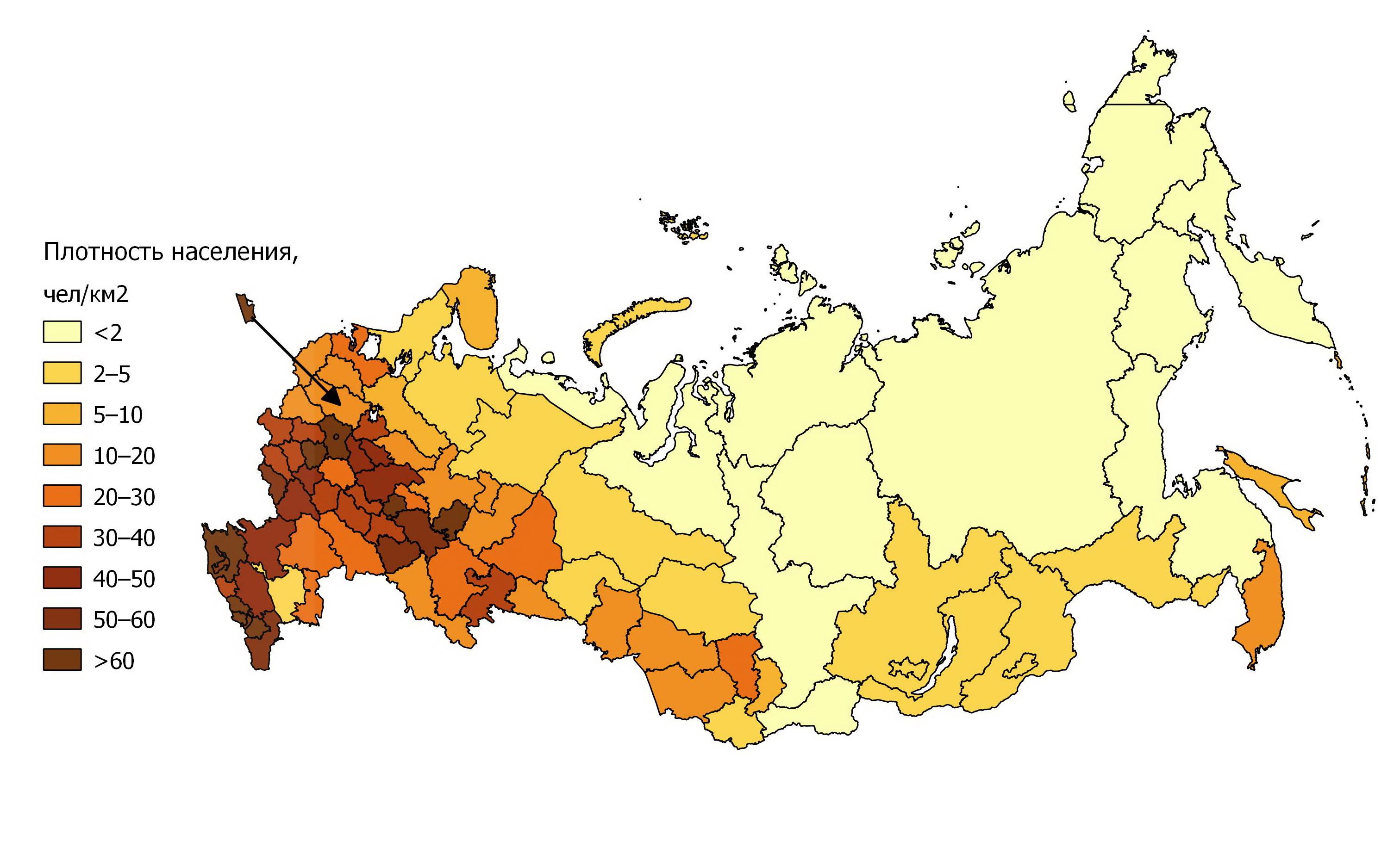 Плотность населения россии доклад 8518