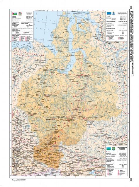 Тюменская область ямало ненецкий