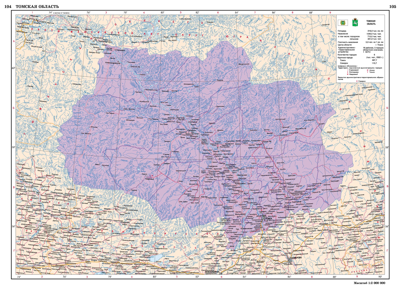 Географическая Карта Оренбургская Область