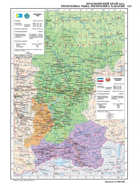 Карта красноярский край юг