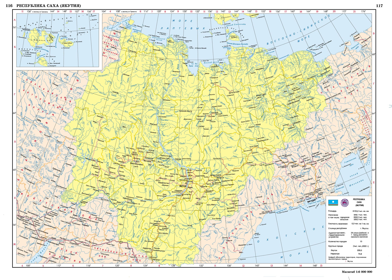 Карта республика саха якутия