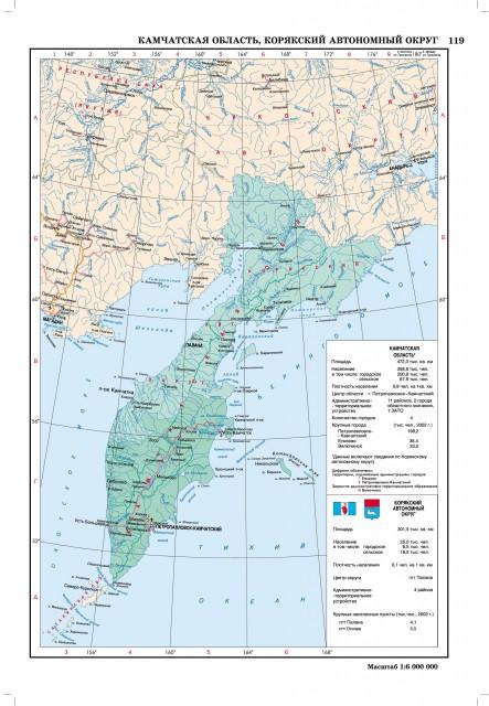 Карта камчатская область корякский