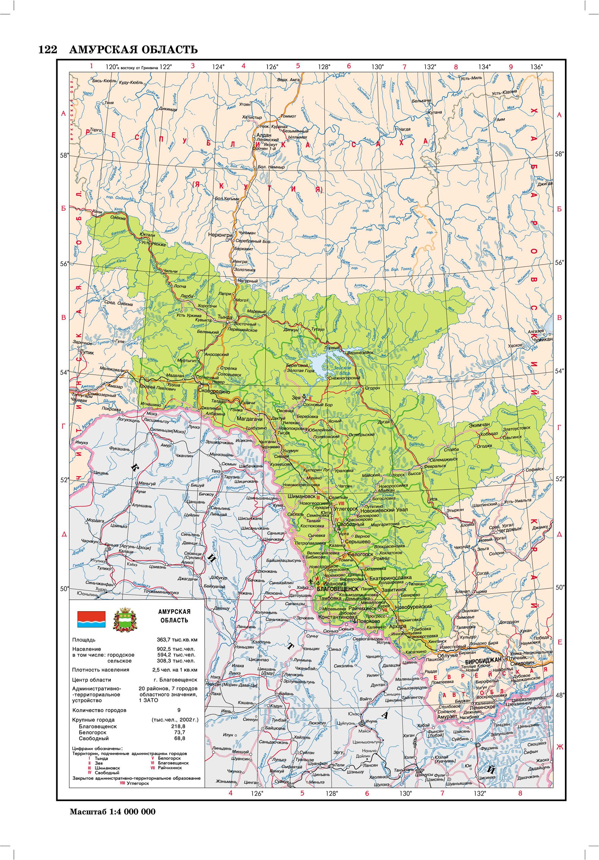 образе карта амурской области картинки время как солнце