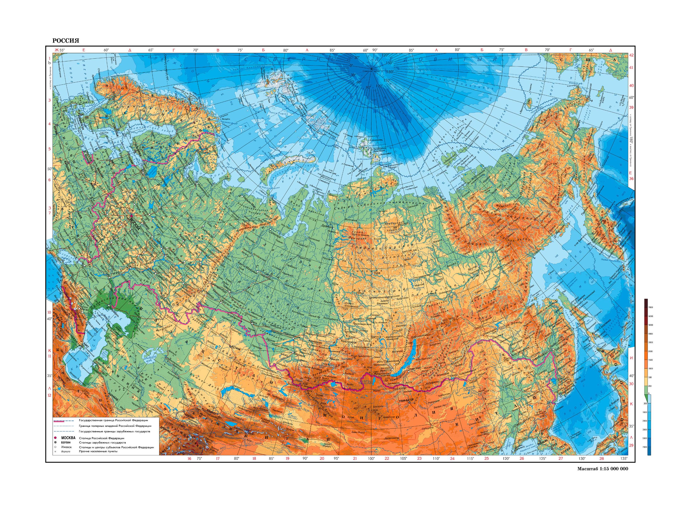 физическая карта россии картинка важно