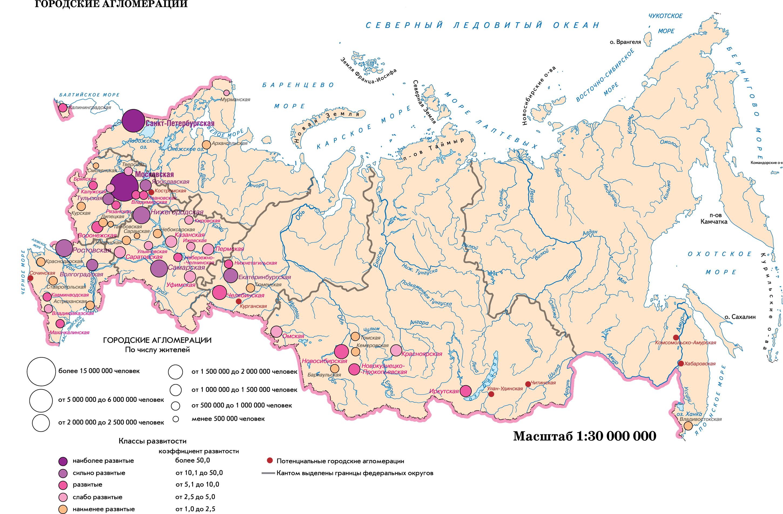 Социальные новости России: разработана стратегия ...: http://andrei-kovrin.livejournal.com/647538.html