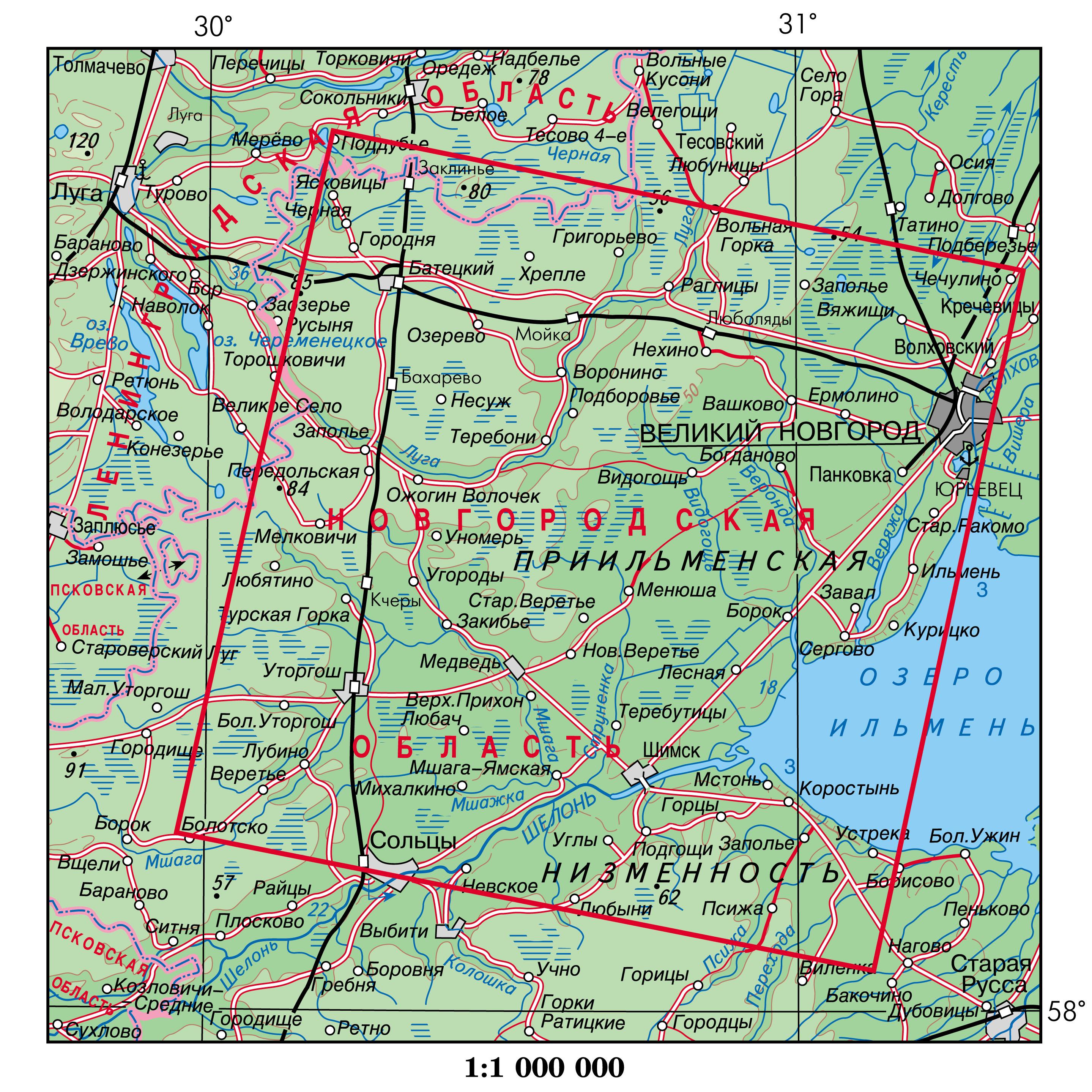 карте на озеро россии фото ильмень