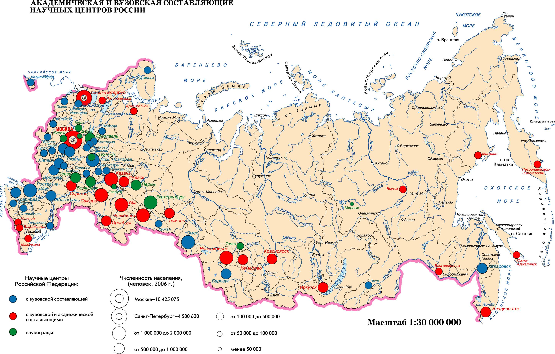 Карты наука в россии