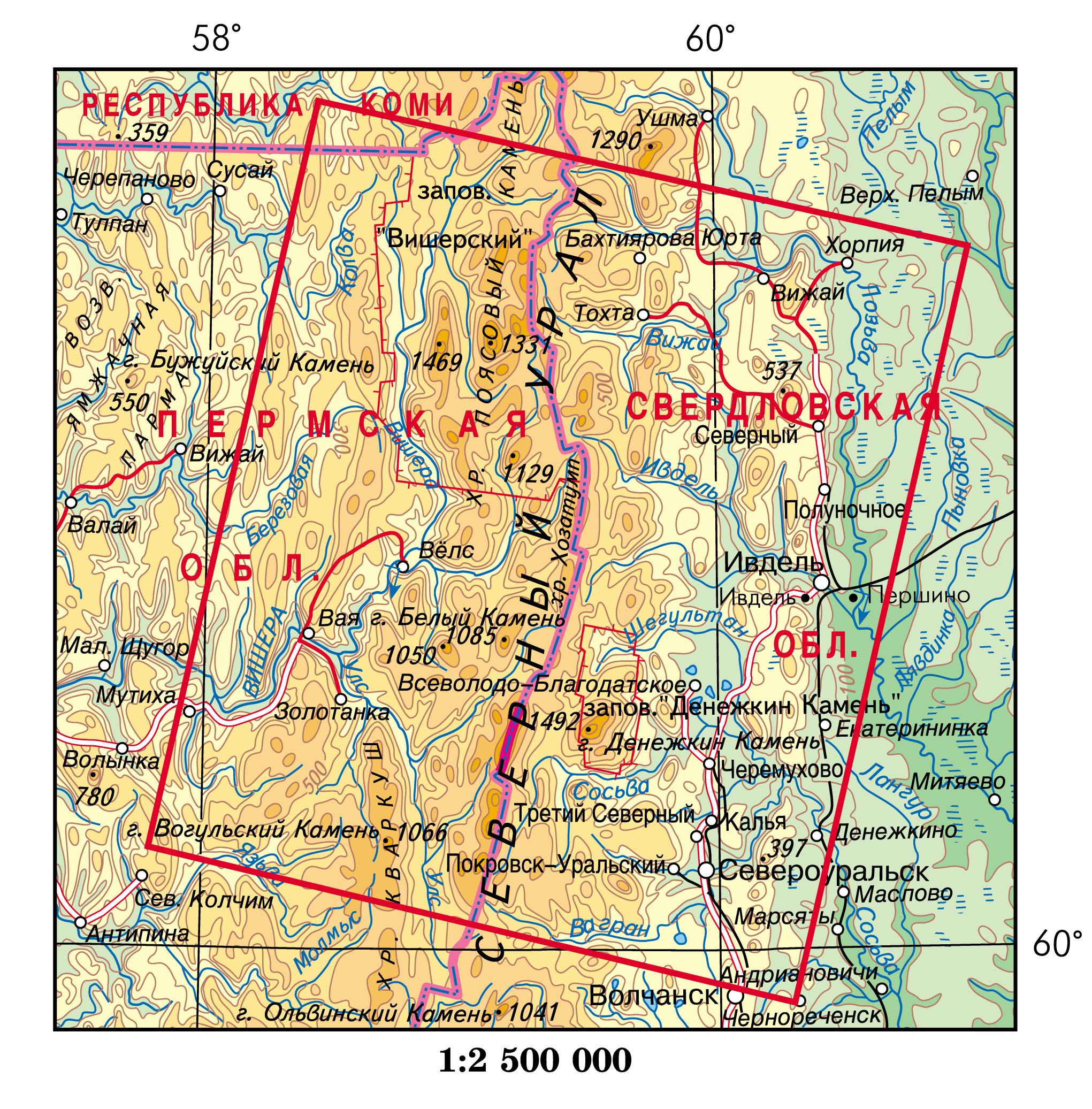 <b>Карта</b> Северный Урал. Фото из космоса.