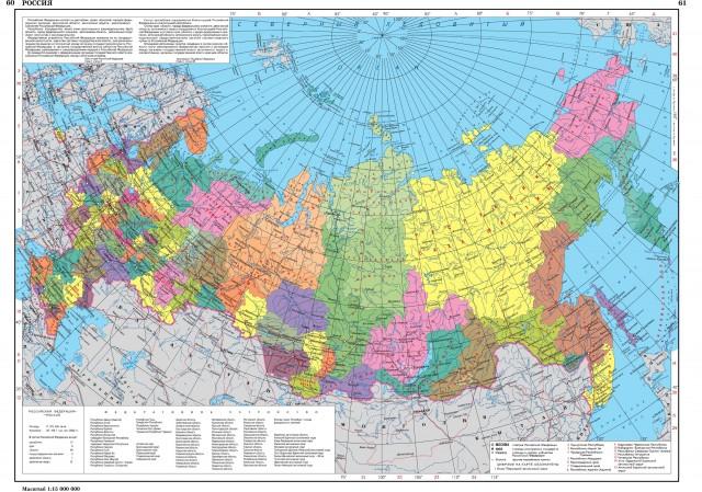 Санкции США могут обречь Россию на целое десятилетие стагнации, - Ходорковский - Цензор.НЕТ 7045