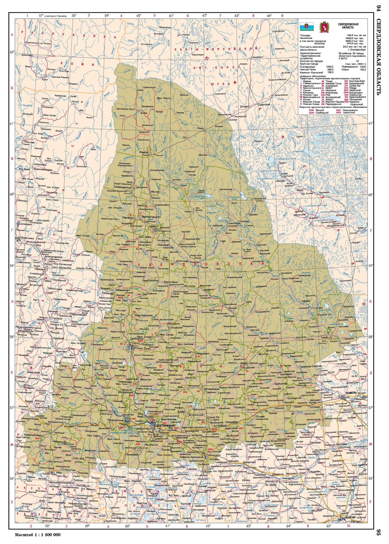 картинки карт свердловской области самых распространённых видов