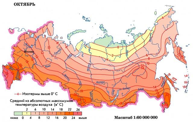 Алексей где в россии теплее в октябре зыбучие пески отличаются