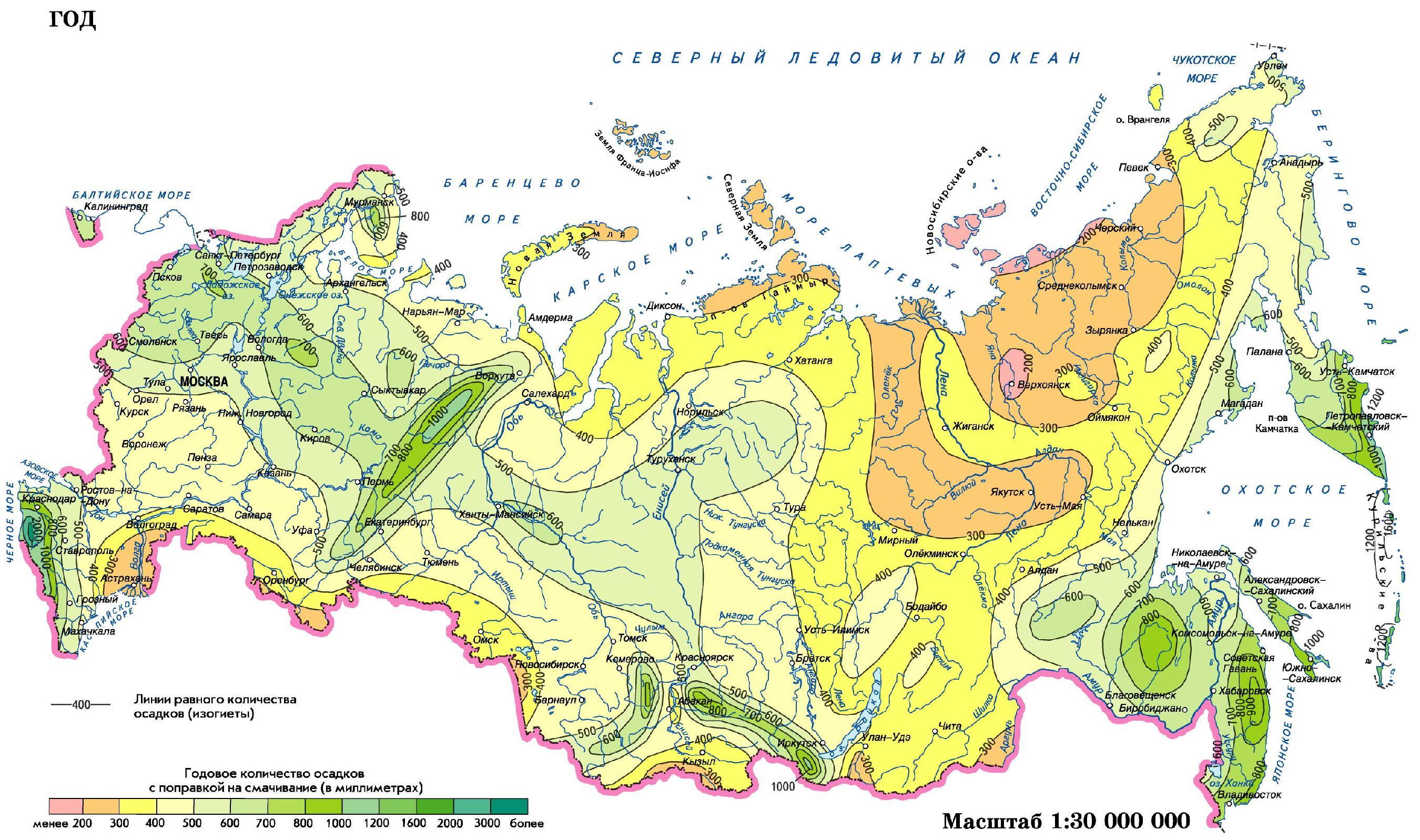 Карта осадков в центральной части россии