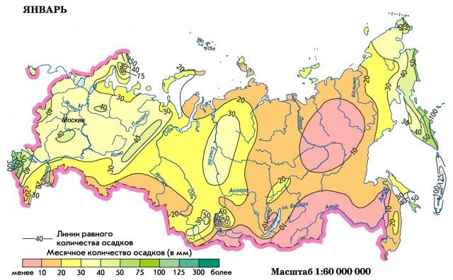 В годовом разрезе наибольшее количество осадков приходится на июнь, наименьшее — на вторую половину зимы.