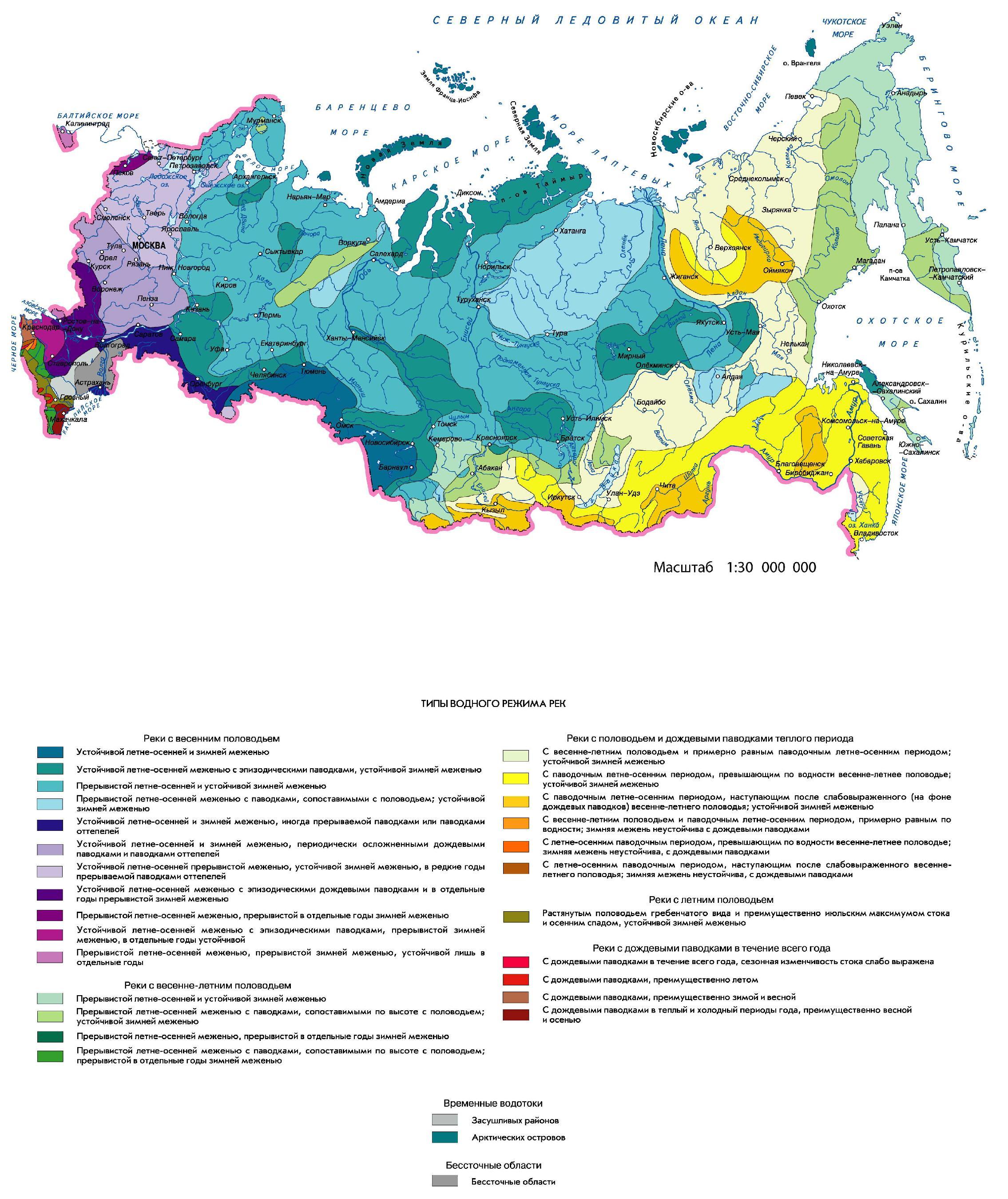 нева режим питания реки