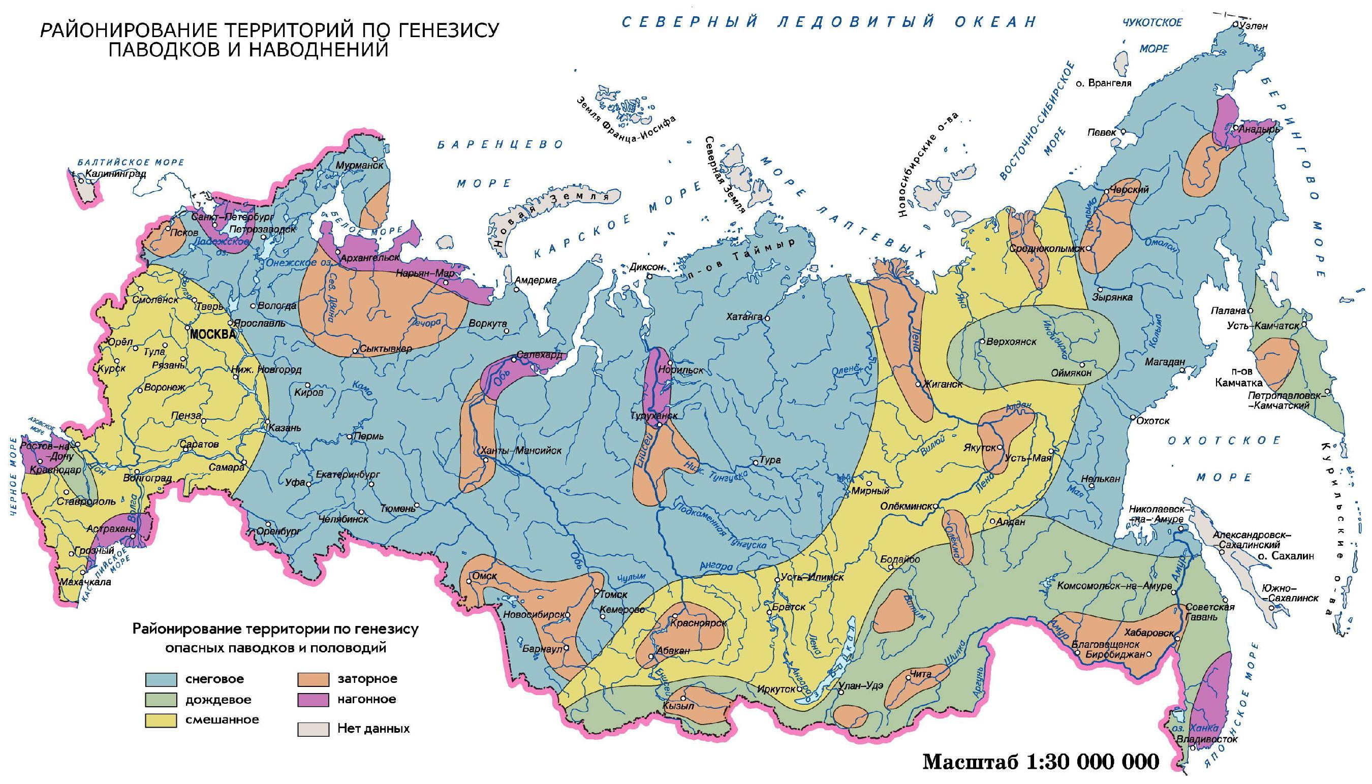 Доклад наводнения в россии 3330