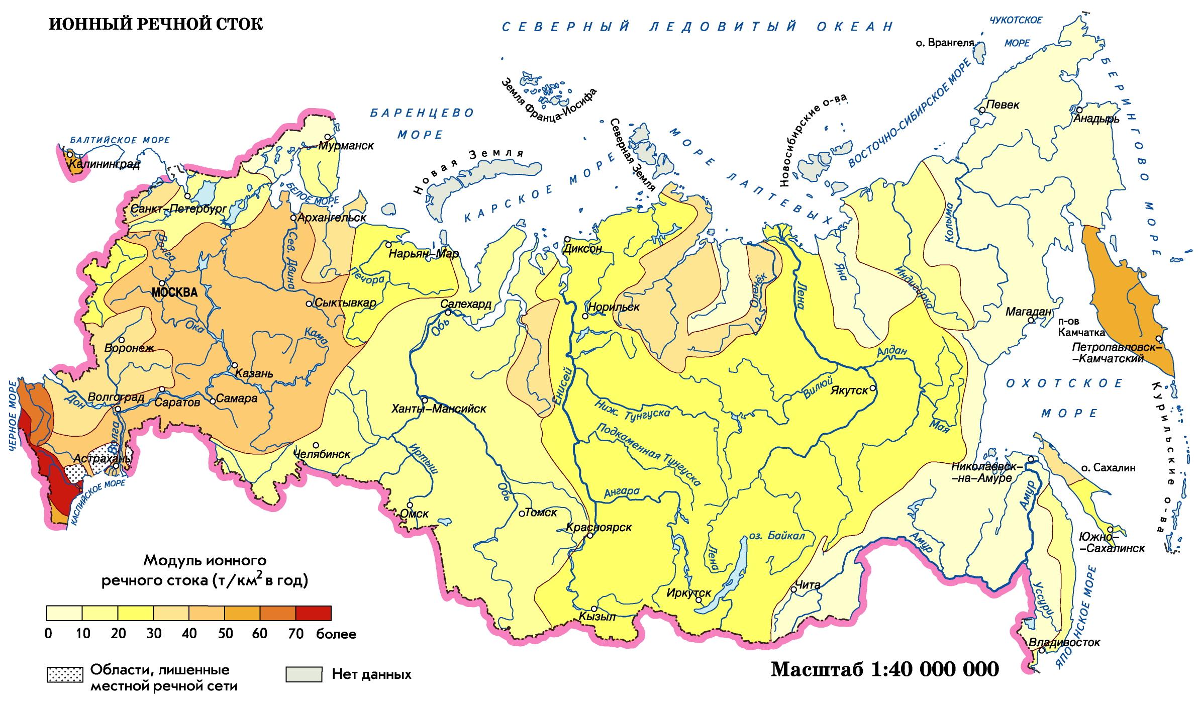 Картинка карта россии с реками