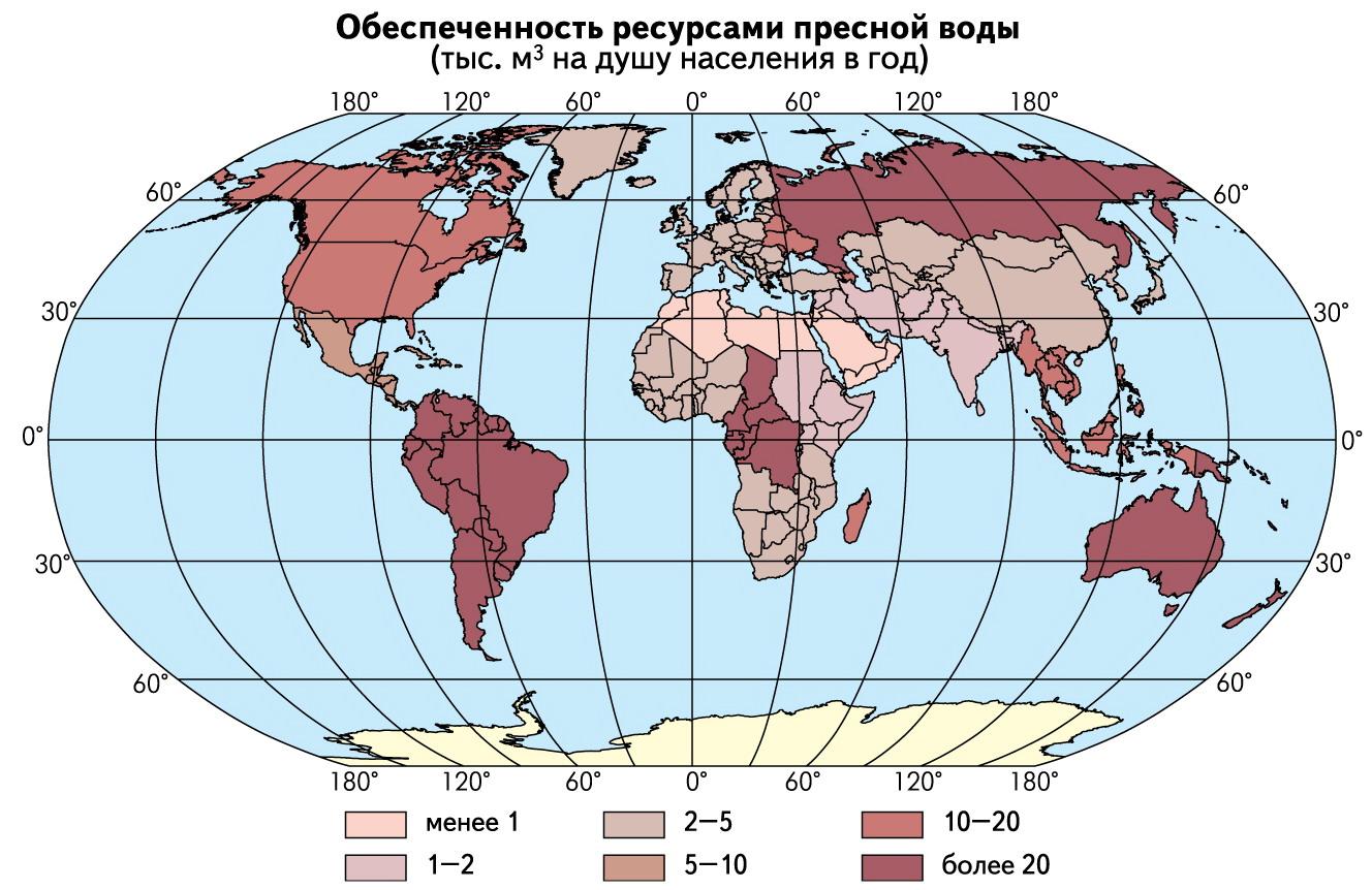 Страны с крупными природными ресурсами реферат