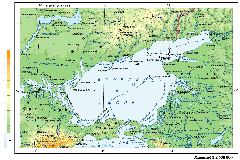 Основной обмен вод азовского моря