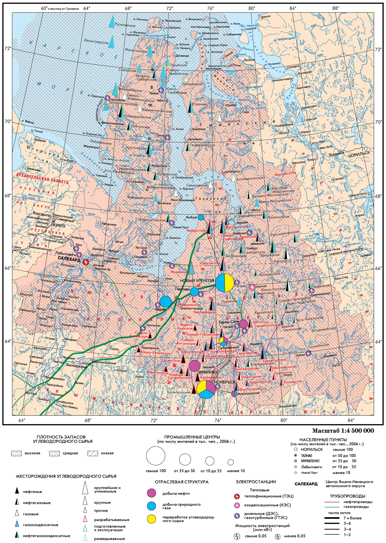 Нефтегазовый комплекс ямало
