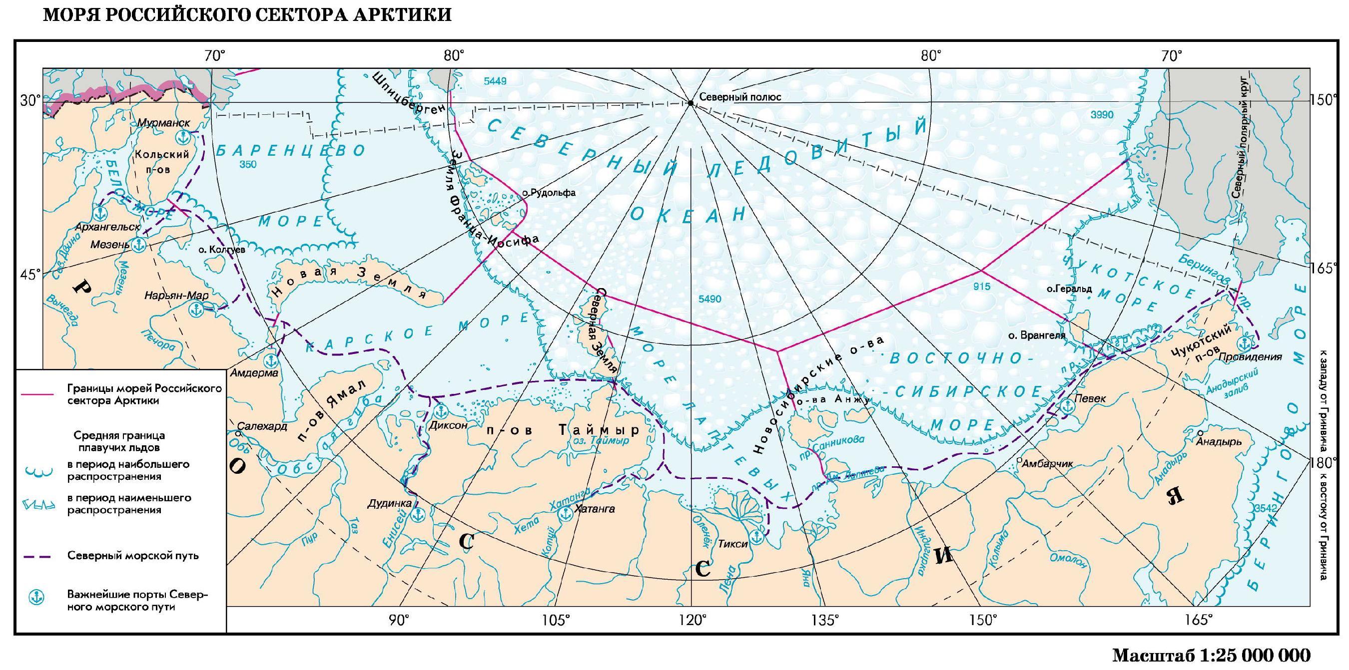 Границы морей Арктики