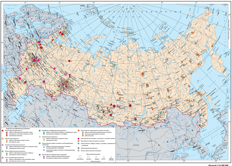 Карта атласа металургия 9 класс