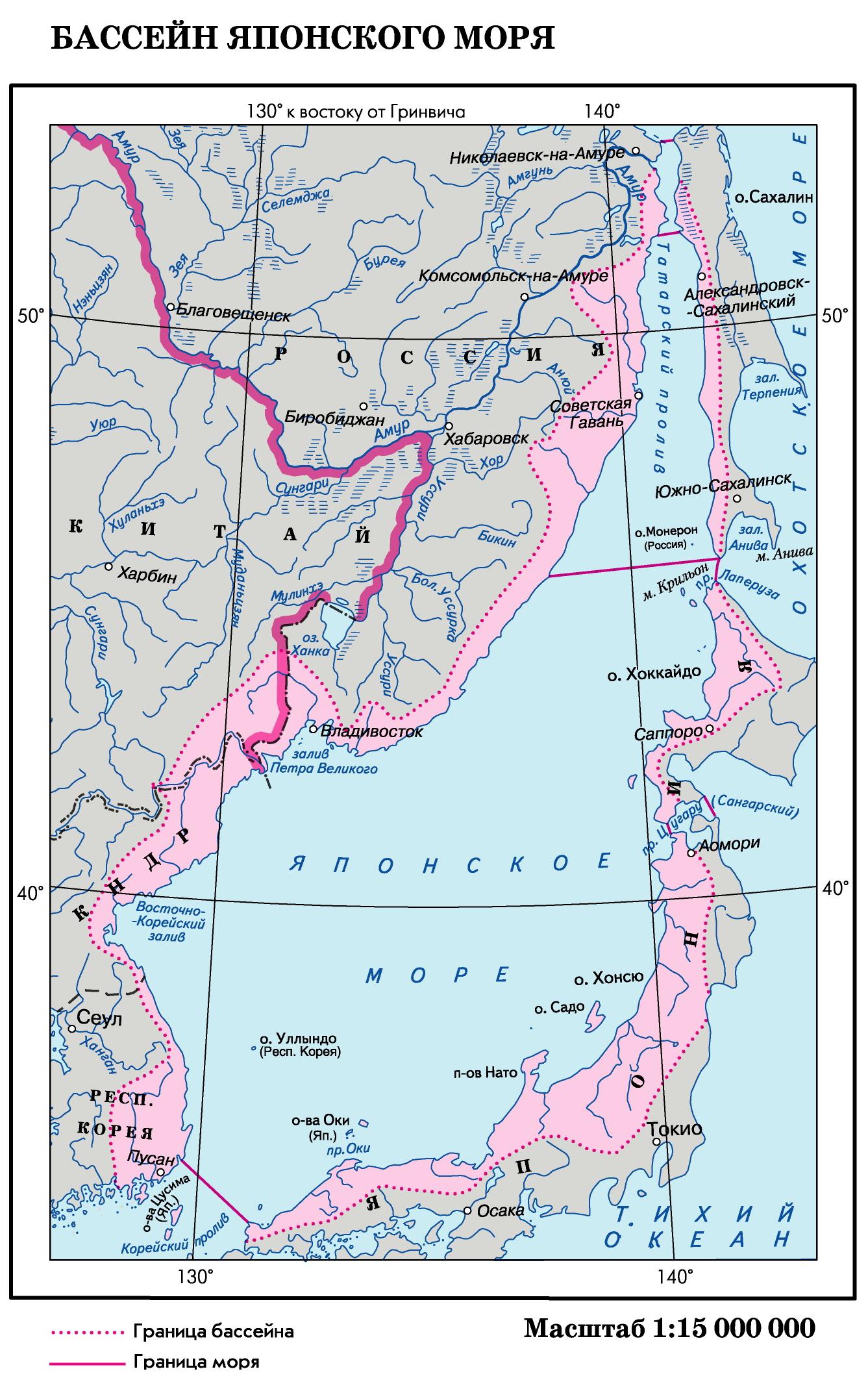 Доклад по географии на тему японское море 776