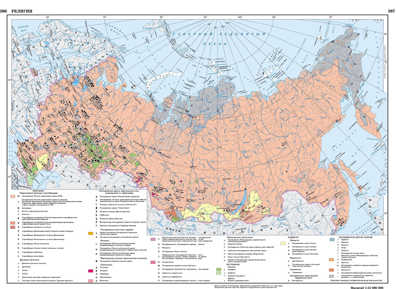 Россия география распространённость алкоголизма центр реабилитации наркозависимых в город иркутск