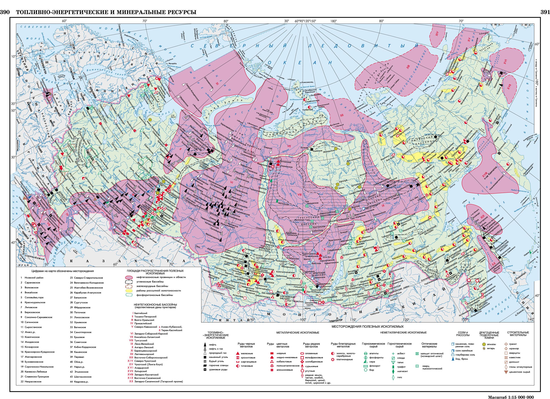 полезные ископаемые ленинградской области сообщение